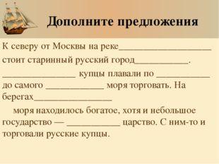 Тематический практикум Прочитайте энциклопедическую справку о жизни Афанасия