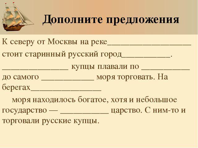 Тематический практикум Прочитайте энциклопедическую справку о жизни Афанасия...