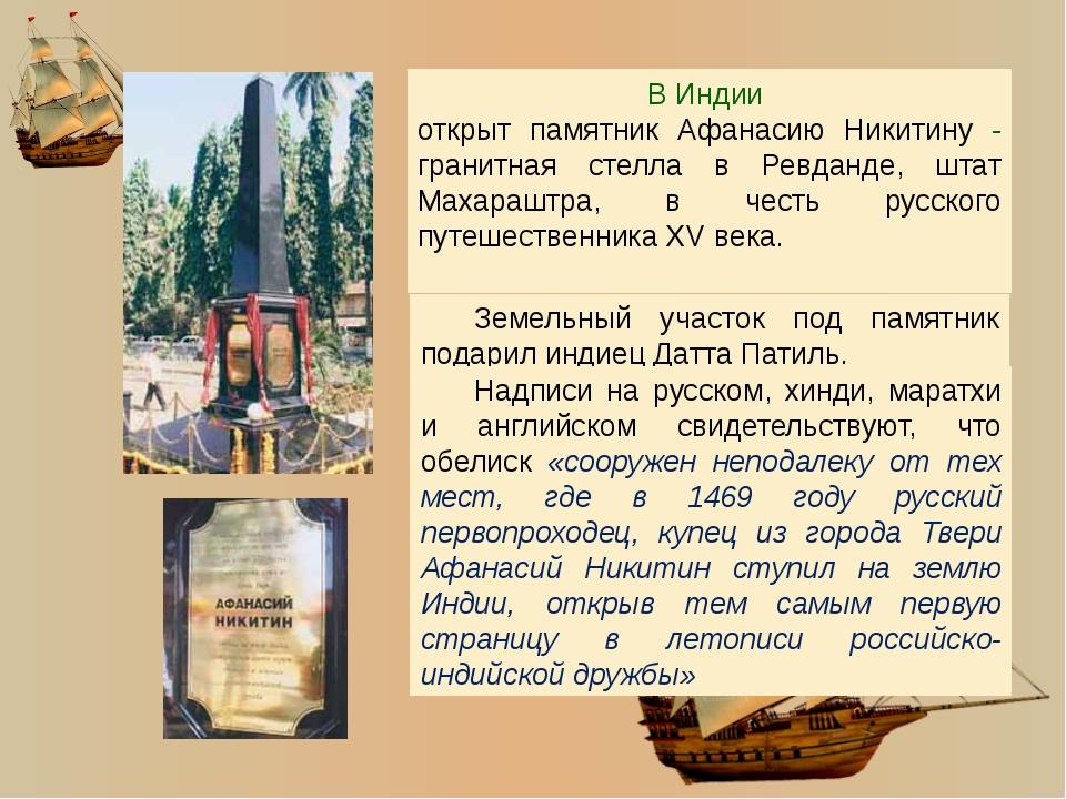 В 1960 г. было издано подарочное издание «Хожения» с текстом на трёх языках —...