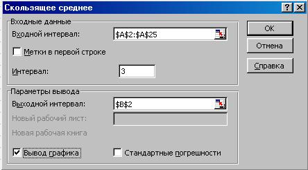 hello_html_cc8b7d4.png