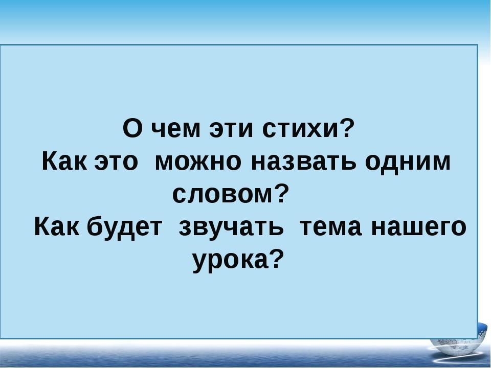 «Кавказ подо мною. Один в вышине Стою над снегами у края стремнины. Орел, с о...