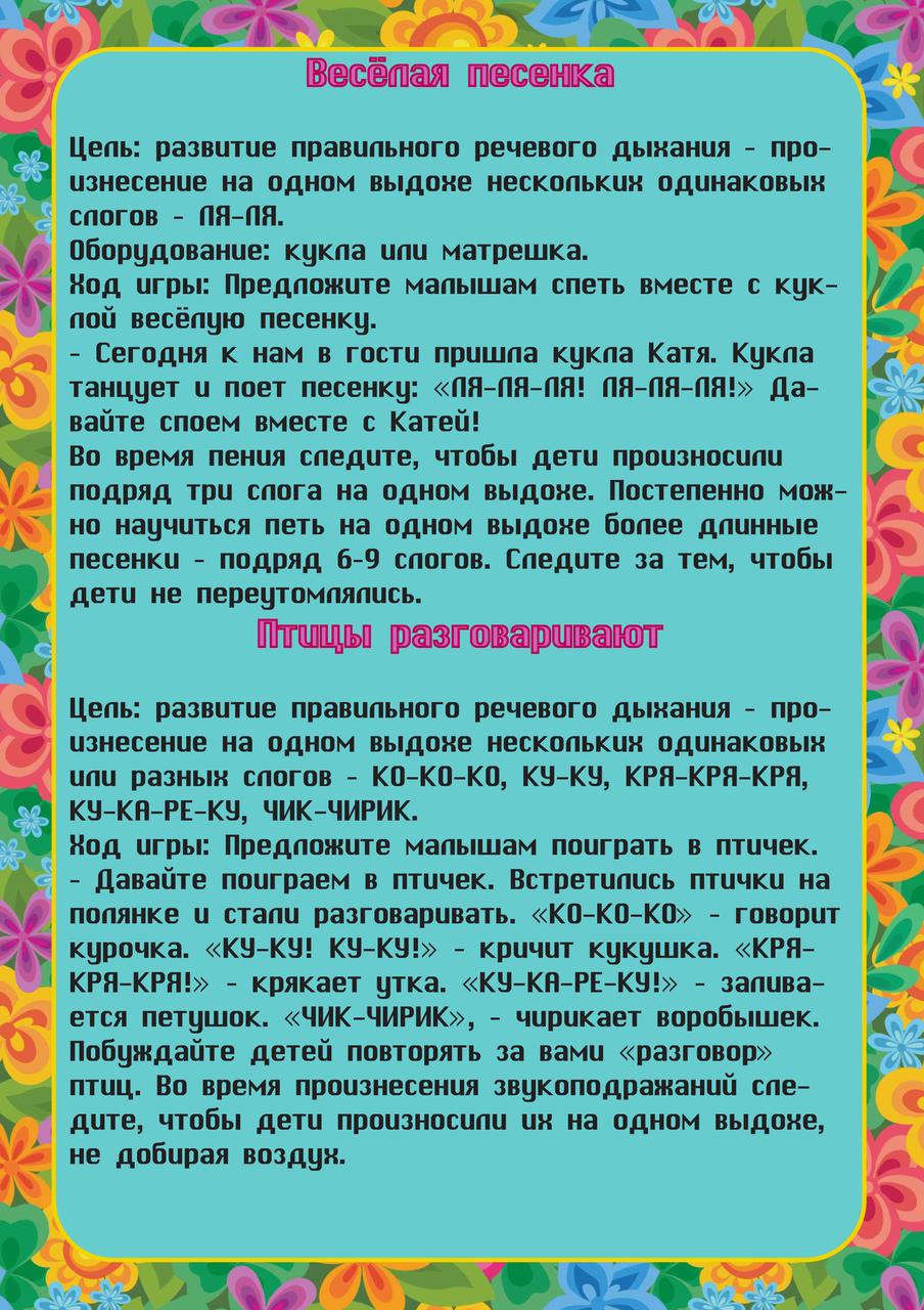 https://image.jimcdn.com/app/cms/image/transf/none/path/sa3a5d1d7e3467a1e/image/i459f8c2c213deeb1/version/1415774536/image.png