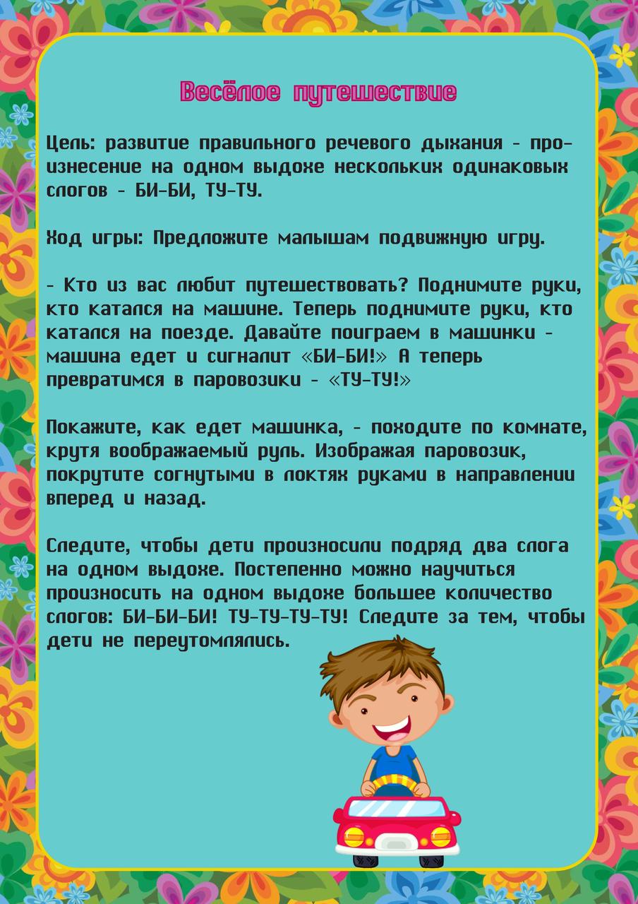 https://image.jimcdn.com/app/cms/image/transf/none/path/sa3a5d1d7e3467a1e/image/i1f2446fd09d50060/version/1415774536/image.png