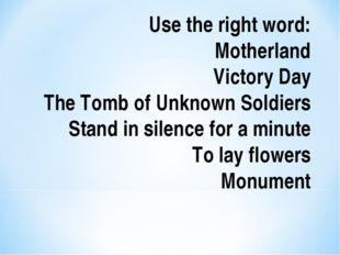 Use the right word: Motherland Victory Day The Tomb of Unknown Soldiers Stand