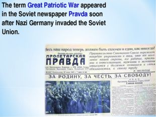The term Great Patriotic War appeared in the Soviet newspaper Pravda soon aft