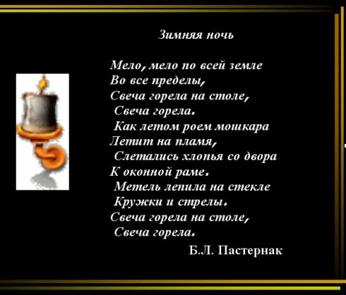 http://festival.1september.ru/articles/312622/image2.jpg