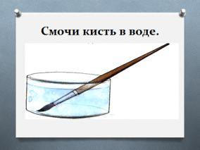 hello_html_43ec9590.png