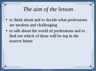 The aim of the lesson to think about and to decide what professions are moder