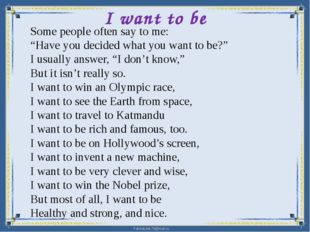 """I want to be Some people often say to me: """"Have you decided what you w"""
