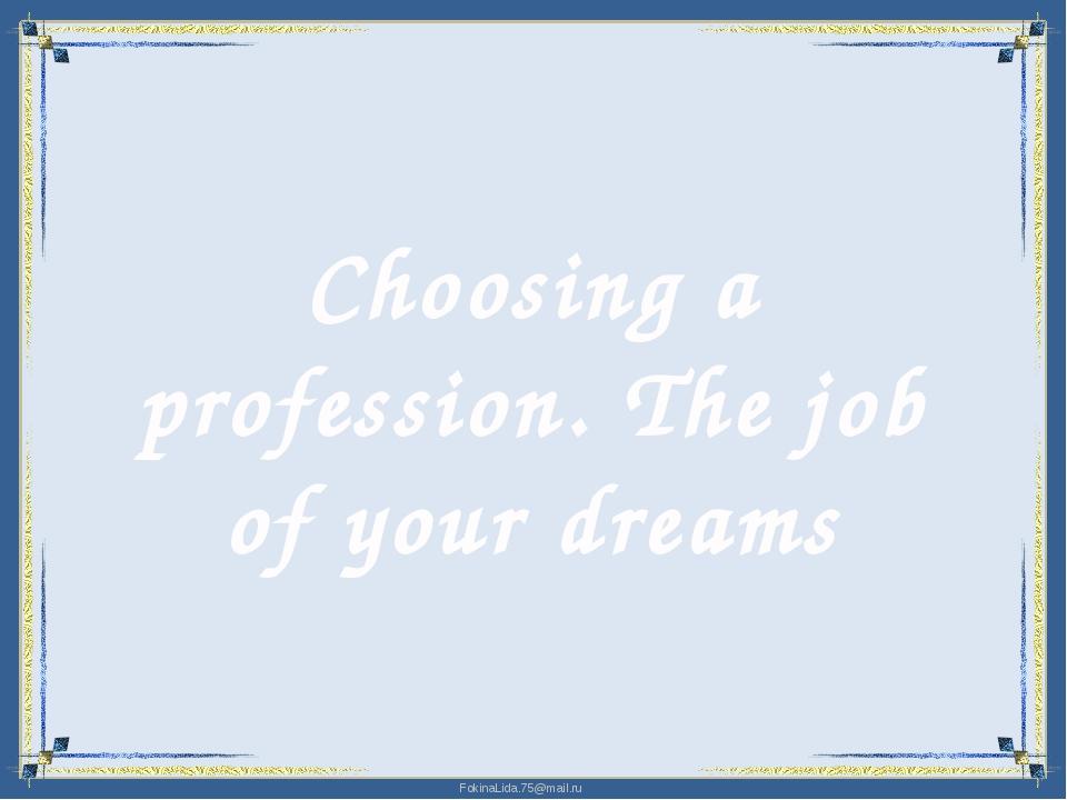 Choosing a profession. The job of your dreams FokinaLida.75@mail.ru