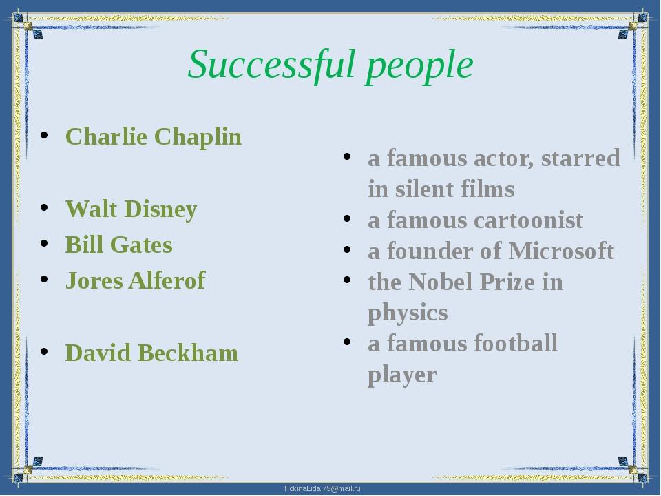 Successful people Charlie Chaplin Walt Disney Bill Gates  Jores Alferof Davi...