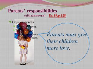 Parents'  responsibilities                    (обязанности)    Ex.19,p.128