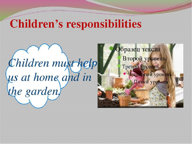 Children's responsibilities