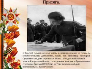 В Красной Армии во время войны женщины служили не только на вспомогательных д