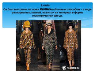 Louis Vuitton Он был выполнен на ткани весьма необычным способом – в виде раз