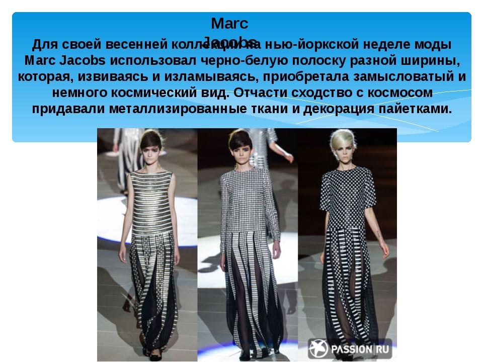 Marc Jacobs Для своей весенней коллекции на нью-йоркской неделе моды Marc Jac...