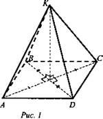 http://compendium.su/mathematics/geometry10/geometry10.files/image1376.jpg