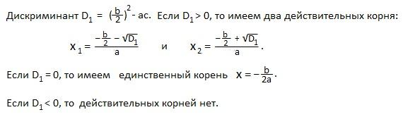 http://www.mathematics-repetition.com/wp-content/uploads/2012/04/alg-kv-ur3.jpg