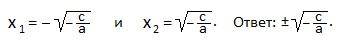 http://www.mathematics-repetition.com/wp-content/uploads/2012/04/alg-kv-ur11.jpg