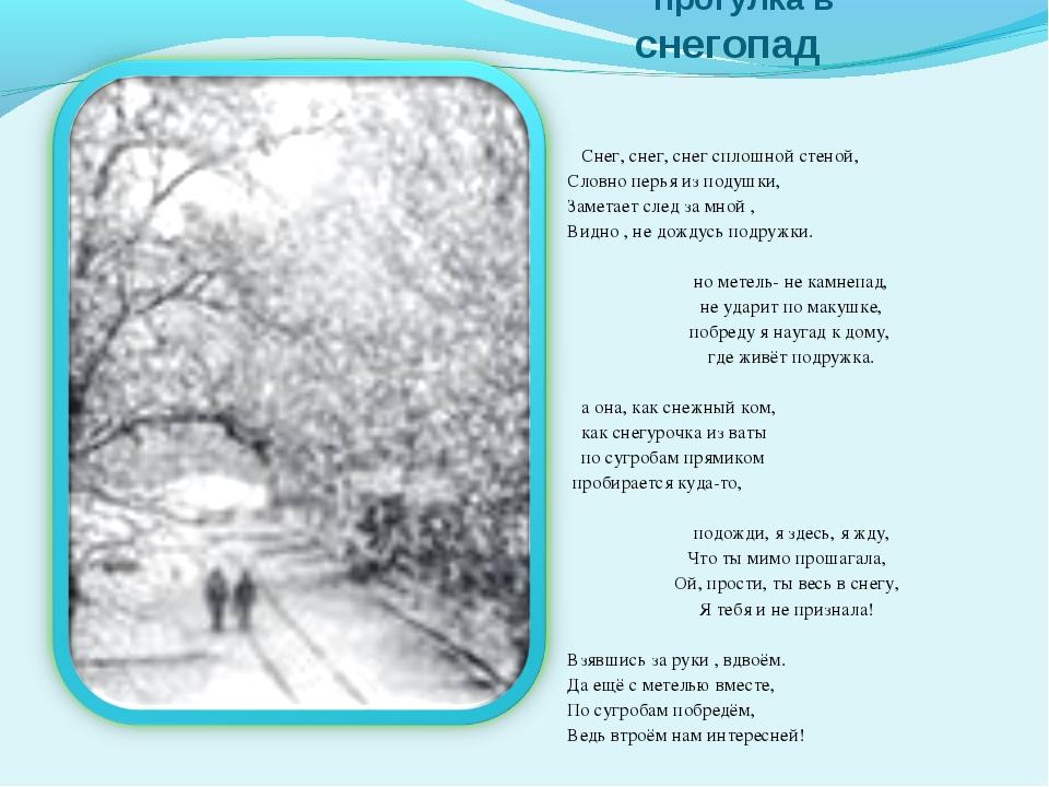 для трактора белым снегом текст песни надела валенки текст песни убийцы против матери