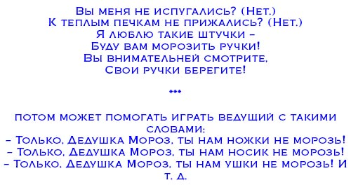 hello_html_297d60a9.jpg