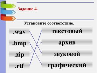 1. Бывает красная, бывает синяя 2. канцелярская принадлежность, обложка, конв