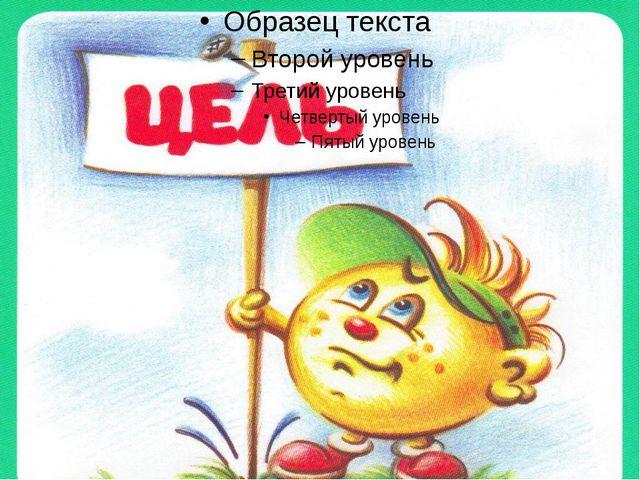 © InfoUrok.ru