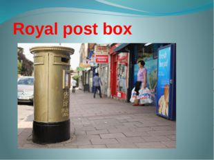 Royal post box