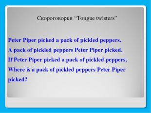 Peter Piper picked a pack of pickled peppers. A pack of pickled peppers Peter