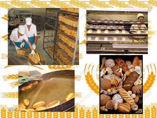 Макет модель Проект Лепка Проект Хлеб всему голова Тесто соленое фото 8