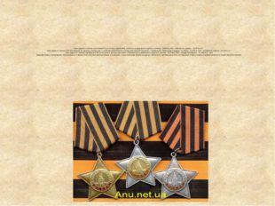 Знак ордена I степени изготавливается из золота (проба 950). Золотого содержа