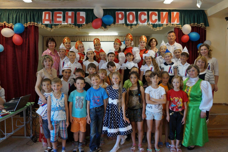 C:\Documents and Settings\Admin\Рабочий стол\фото день россии\DSC02522.JPG