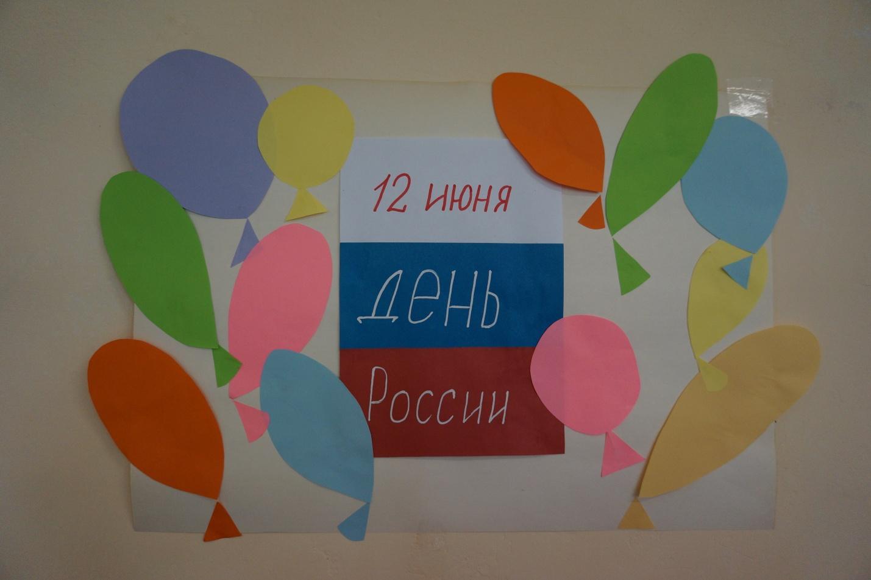 C:\Documents and Settings\Admin\Рабочий стол\фото день россии\DSC02607.JPG