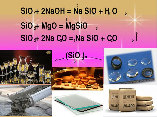 SiO + 2NaOH = Na SiO + H O 2 2 2 3 SiO + MgO = MgSiO 2 3 t t SiO + 2Na CO = N...