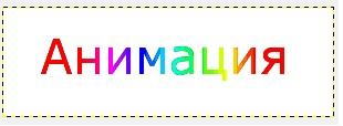 hello_html_1b17dbd0.jpg
