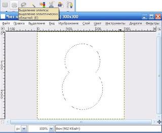 hello_html_57cc3a76.jpg