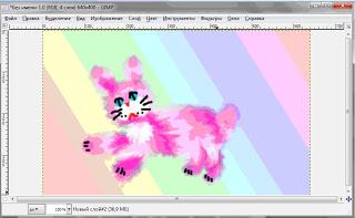 hello_html_m655a8017.jpg