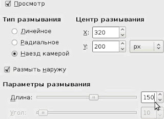 hello_html_m74ef2412.jpg