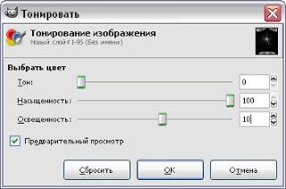 hello_html_m7726f539.jpg