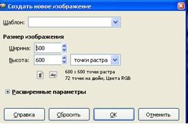 hello_html_me598848.jpg