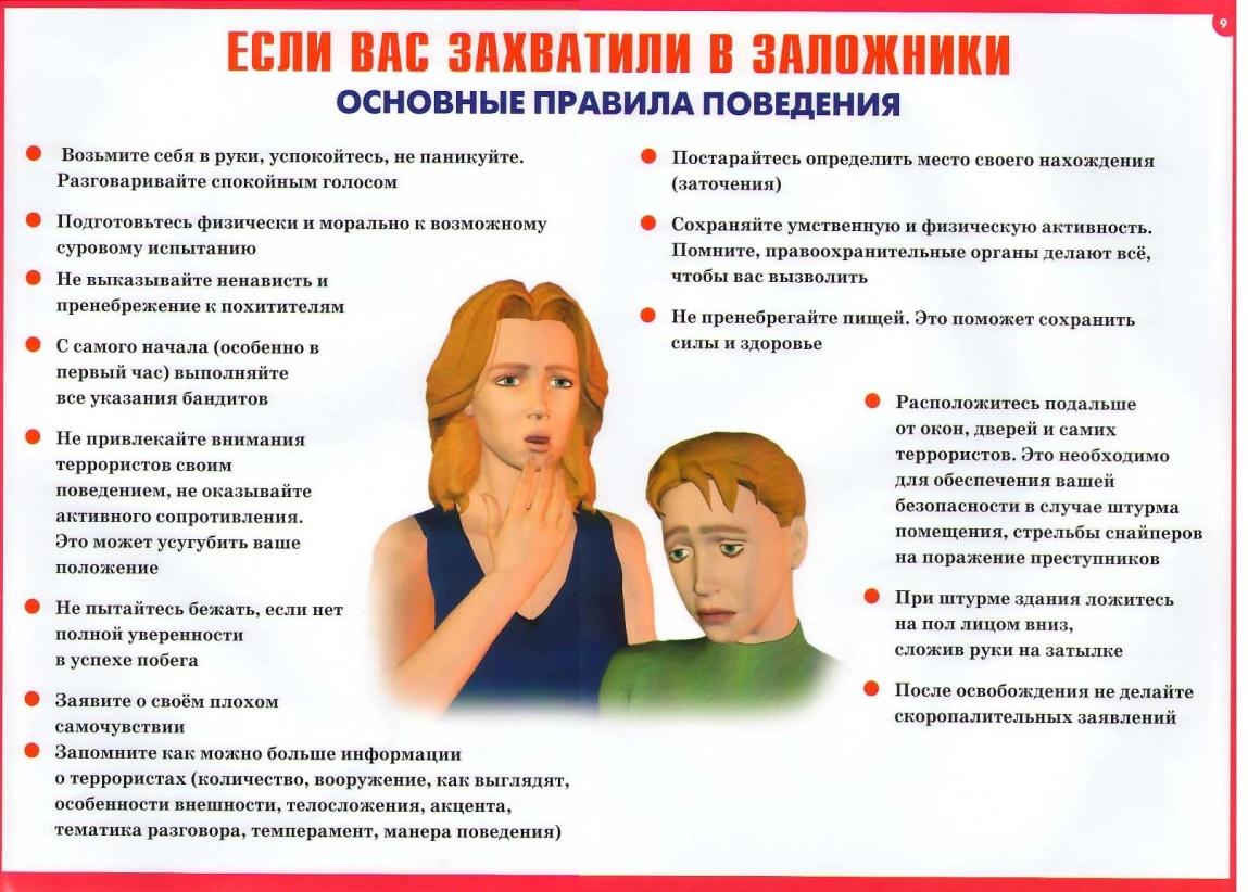 Описание: http://спверхчитинское.читинск.забайкальский-край.рф/u/bezymyannyy1_3.jpg