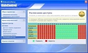 Описание: http://www.securitylab.ru/upload/iblock/a07/a077238ae156648d7422d9f71bb13f1b.jpg