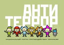 Описание: http://im4-tub-ru.yandex.net/i?id=468668402-53-72&n=21