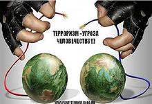 Описание: http://im1-tub-ru.yandex.net/i?id=176859508-39-72&n=21
