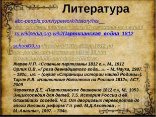 abc-people.com/typework/history/his http://prometej.info/new/history/67-naro