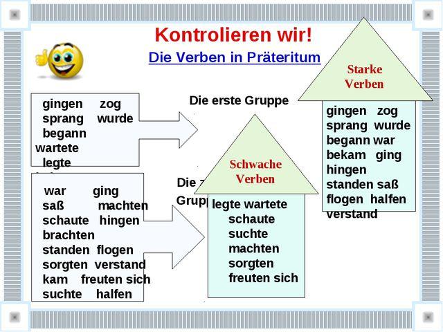 Kontrolieren wir! Die Verben in Präteritum Die erste Gruppe Die zweite Grupp...