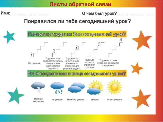 http://image.slidesharecdn.com/random-140626035159-phpapp01/95/-17-638.jpg?cb=1403754787