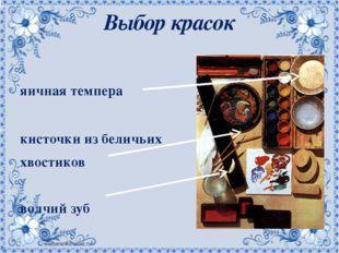 По вертикали: 1. Один из традиционных российских центров производства керами