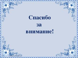 Ярмарка Долгая О. П. «Свенская ярмарка» http://www.artscroll.ru/page.php?id=3