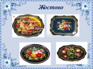 Гжель— один из традиционных российских центров производствакерамик.Более ш